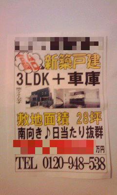 421_copy.jpg