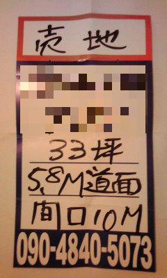 422_copy.jpg