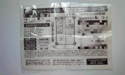 423-2_copy.jpg