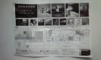 424-2_copy.jpg
