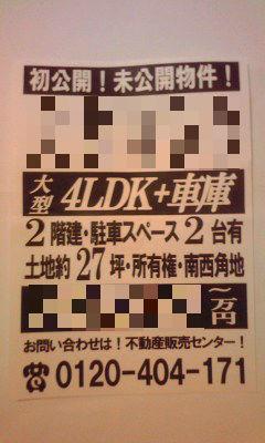 425_copy.jpg