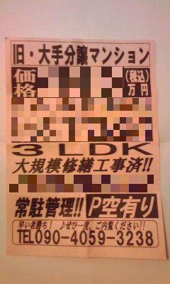 427_copy.jpg
