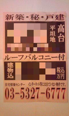 428_copy.jpg