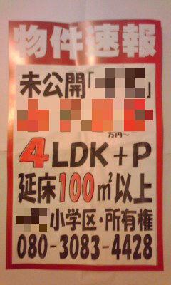 429_copy.jpg