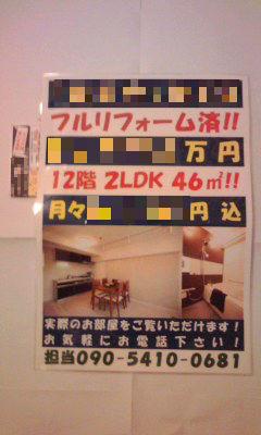 430-2_copy.jpg