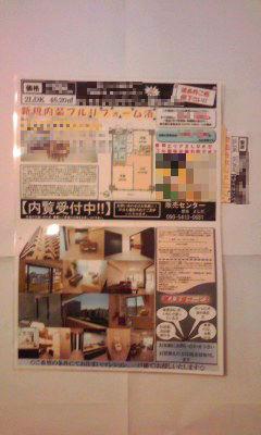 430-3_copy.jpg
