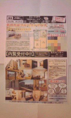 430-4_copy.jpg