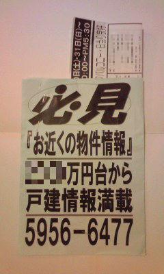 431-1_copy.jpg