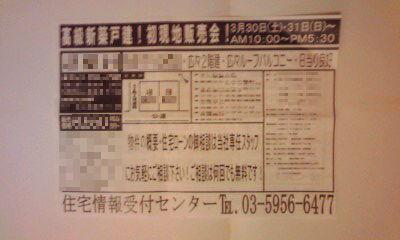431-2_copy.jpg