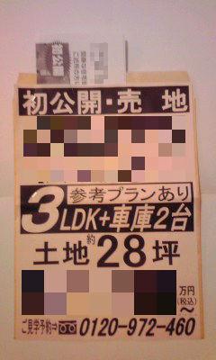 433-1_copy.jpg