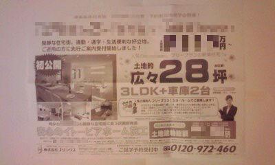 433-2_copy.jpg