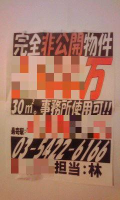 434_copy.jpg