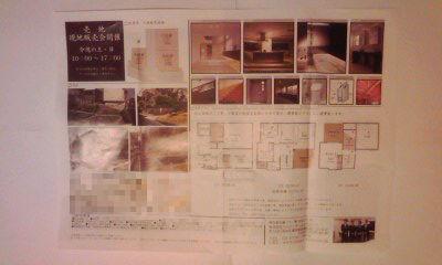435-2_copy.jpg