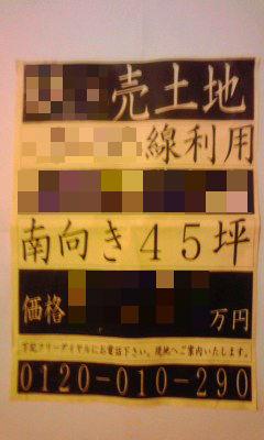 436_copy.jpg
