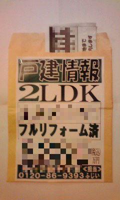 441-1_copy.jpg