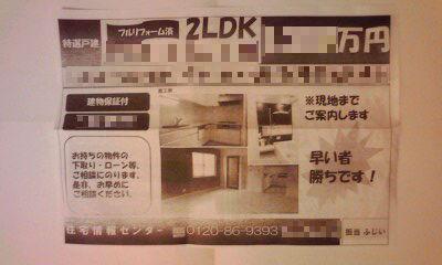 441-2_copy.jpg