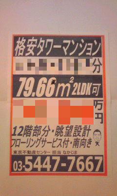 443-2_copy.jpg