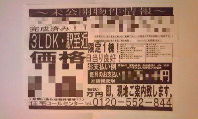 444-2_copy.jpg