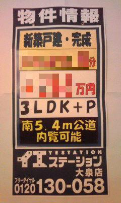 446_copy.jpg