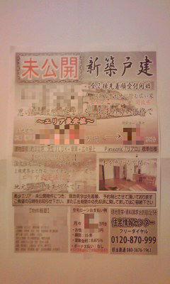 447-2_copy.jpg