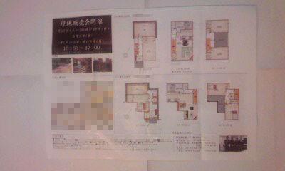 450-2_copy.jpg