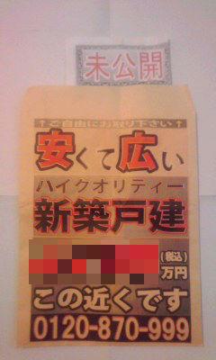 452-1_copy.jpg