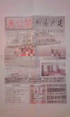 452-2_copy.jpg