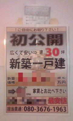 453-1_copy.jpg