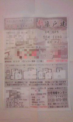 453-2_copy.jpg