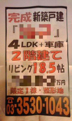 454_copy.jpg