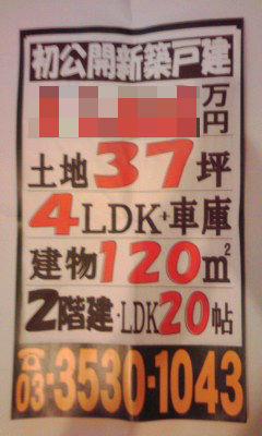 456_copy.jpg