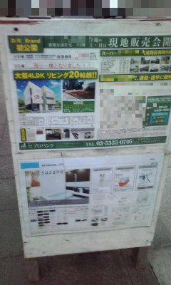 458-2_copy.jpg