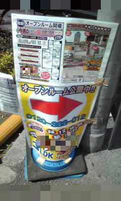 459-1_copy.jpg