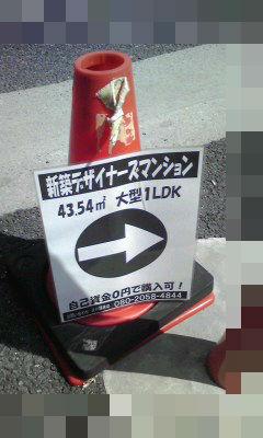 460_copy.jpg
