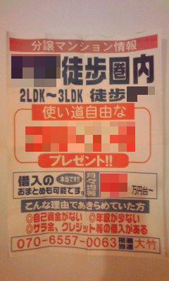 461_copy.jpg