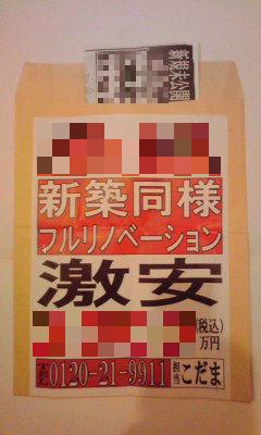 462-1_copy.jpg
