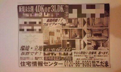 462-2_copy.jpg