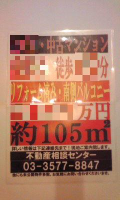 464_copy.jpg