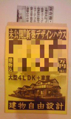 465-1_copy.jpg
