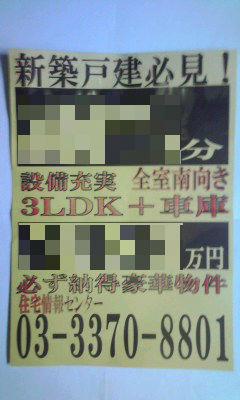 466_copy.jpg