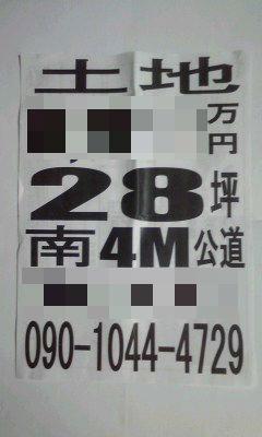 467_copy.jpg