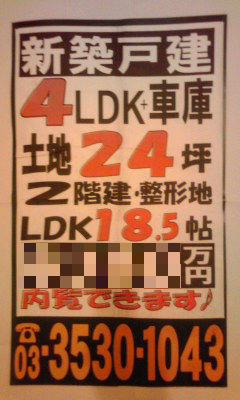 468_copy.jpg