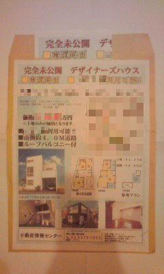 469-1_copy.jpg