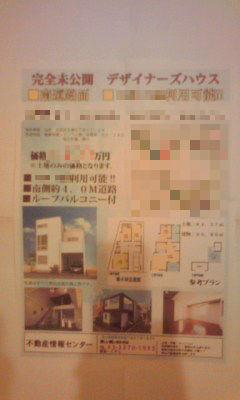 469-2_copy.jpg