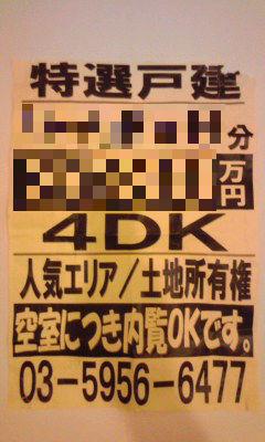 473_copy.jpg