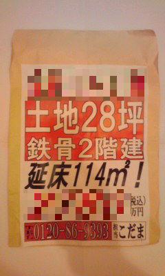 474_copy.jpg