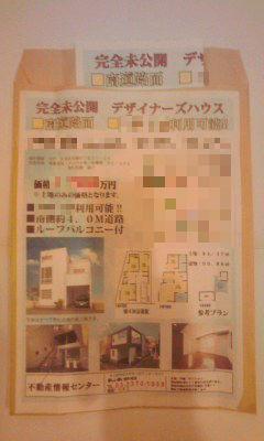 476-1_copy.jpg