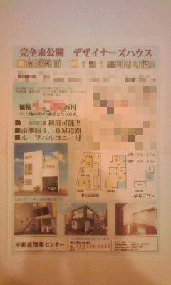 476-2_copy.jpg