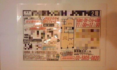 477-2_copy.jpg