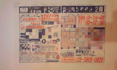 479-2_copy.jpg
